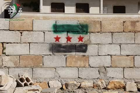 Graffiti from Hama. Source: Campaign's Facebook page.