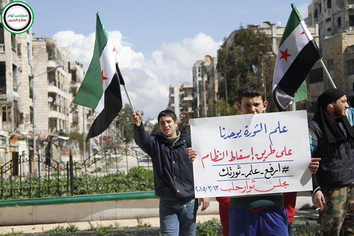 """The flag of the revolution unites us,"" a banner in Aleppo. Source: Aleppo Revolutionaries' Council."