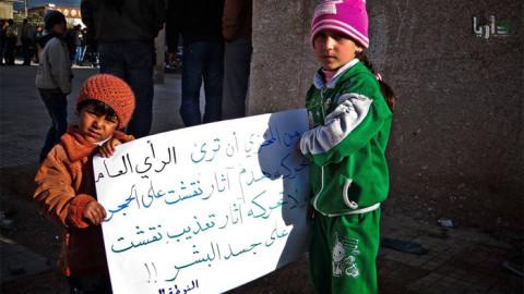 في الغوطة الغربية: لافتات وصلاة غائب لمن قضوا تحت التعذيب