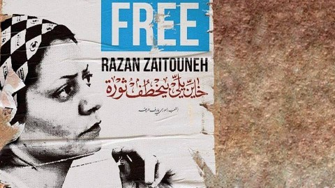 Razan Zaitouneh: Sakhrov Prize for Freedom of Thought