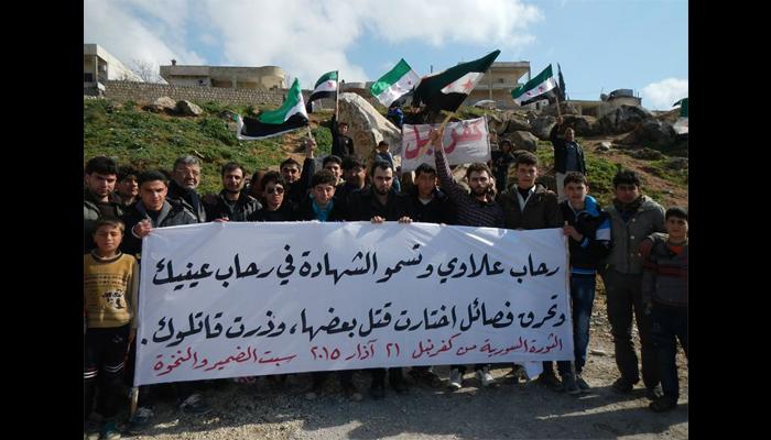 لافتة رفعها أهالي مدينة كفرنبل ضمن مظاهرة لهم. المصدر: صفحة لافتات كفرنبل المحتلة على الفيسبوك