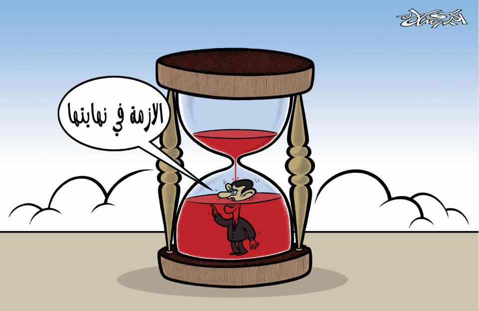 """The crisis is almost over"", a caricature by Akram Raslan."