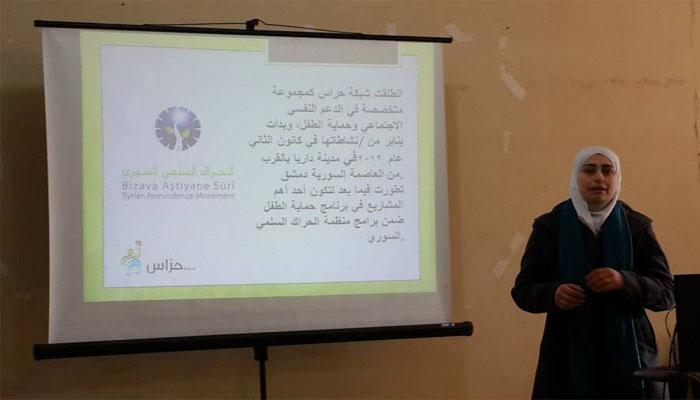 مديرة مكتب حراس في الغوطة الشرقية تتحدث عن الشبكة في المؤتمر. المصدر: شبكة حراس