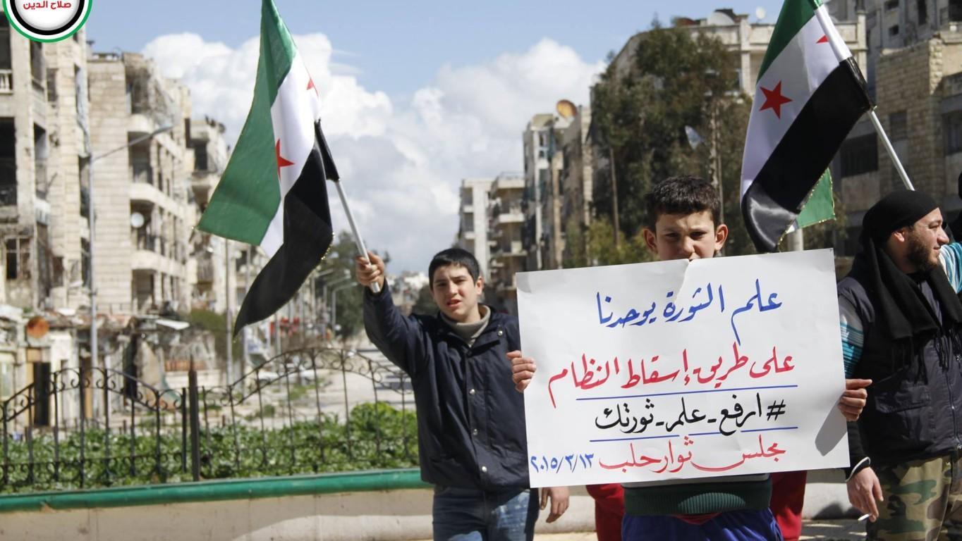 لافتة مرفوعة ضمن الحملة في حي صلاح الدين في حلب. المصدر: الصفحة الرسمية لمجلس ثوار حلب على الفيسبوك