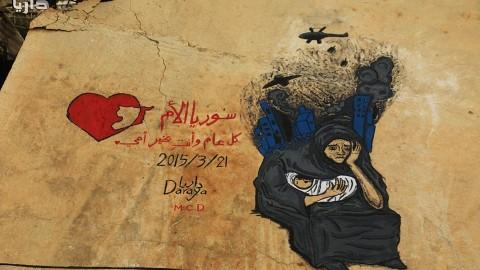 الأم سوريا: معتقلة، شهيدة، مخطوفة