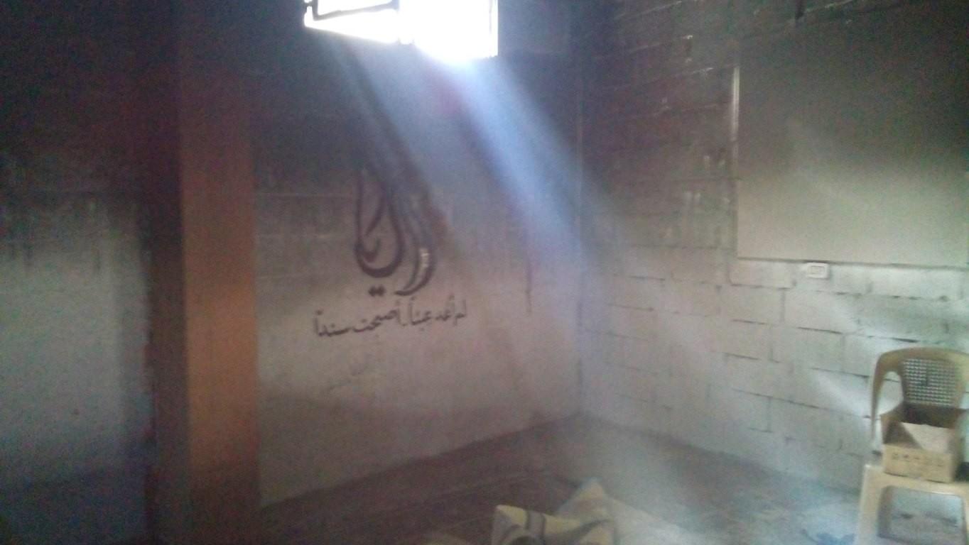 صورة تظهر أثار الاعتداء على المركز حيث يظهر شعار المركز. المصدر: الصفحة الرسمية للمركز على الفيسبوك