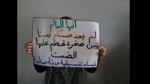 عن مستقبل البلد وخيارات السوريين المستحيلة:  السلَمية نموذجاً