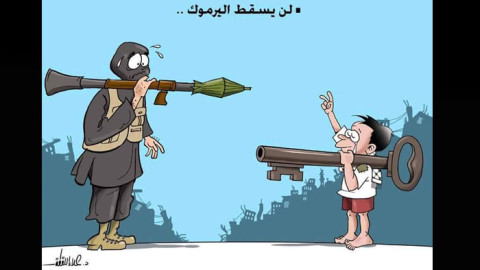 لن يسقط اليرموك: الفلسطيني الذي قام: حقا قام!