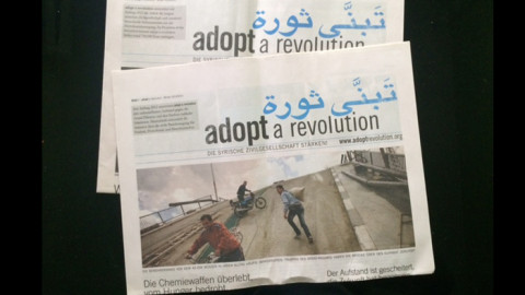تبنى ثورة: حاضنة ألمانية للثورة السورية