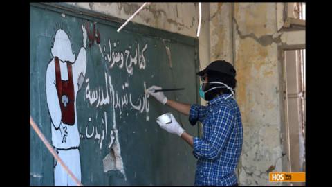 Abu Malik: The Painter of Darayya