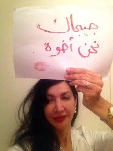 الشاعرة السورية مرام المصري تشارك في حملة جيجاك نحن أخوة. المصدر: حملة جيجاك نحن أخوة على الفيسبوك