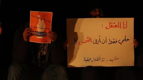 أنقذوا البقية: لا نريد طعاما، نريد الحرية