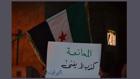 الثورة السورية تسقط كذبة الممانعة