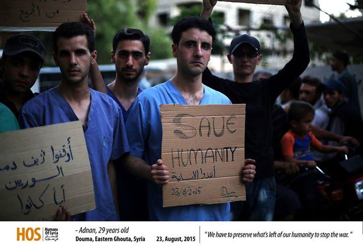 صورة من اعتصام الكادر الطبي في مدينة دوما. المصدر: الإنسان في سوريا