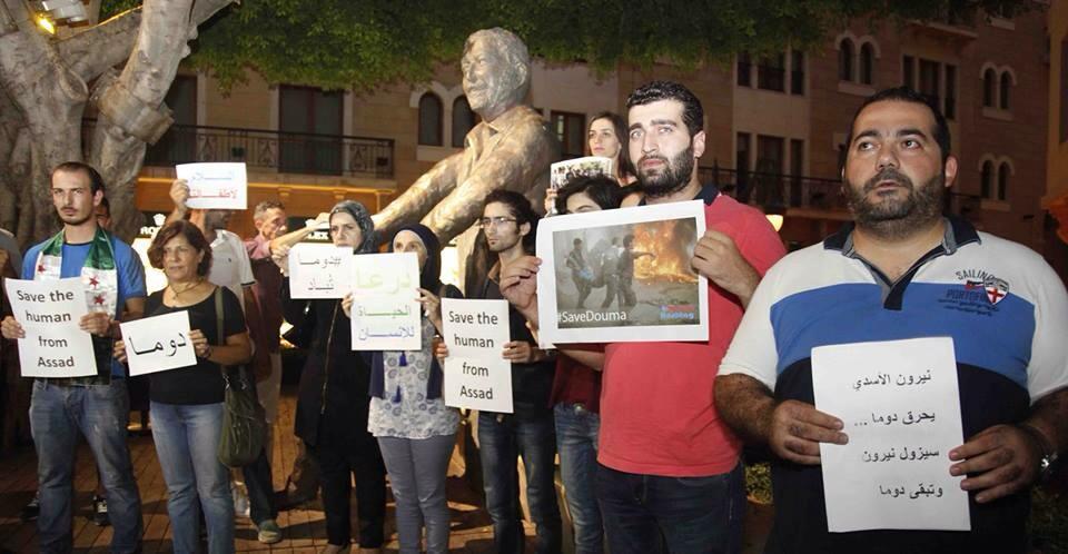 اعتصام في ساحة سمير قصير في بيروت تضامنا مع أهالي دوما.