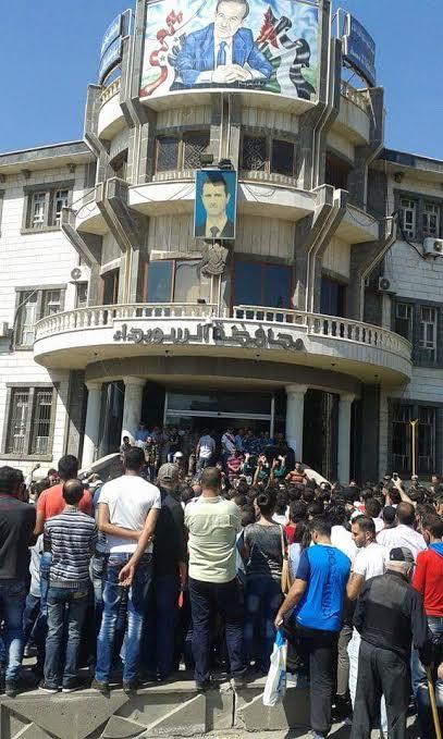 """اعتصام أهالي السويداء أمام مبنى المحافظة ضمن حملة """"خنقتونا"""". المصدر: تنسيقية السويداء"""