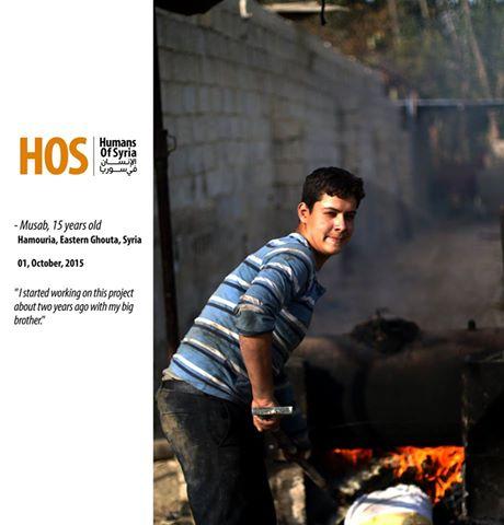 مصعب من حمورية في الغوطة الشرقية أثناء عمله بتصنيع النفط. المصدر: الإنسان في سورية