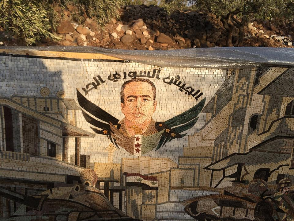 Mosaic of General Hussein Harmoush/Facebook