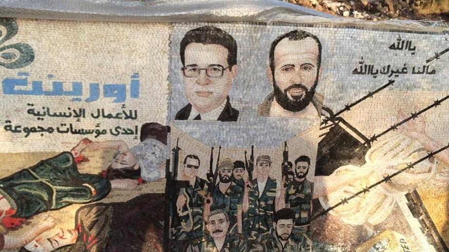 Revolutionary Mosaics in Kafranbel