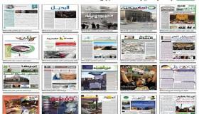 Alternative Syrian Media: Where to?