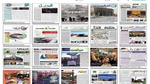 Alternative Syrian Media: Where to?