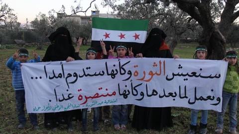 نساء التجمع الوطني لأحرار حماة