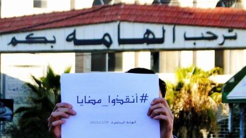 مضايا، أزمة ضمير