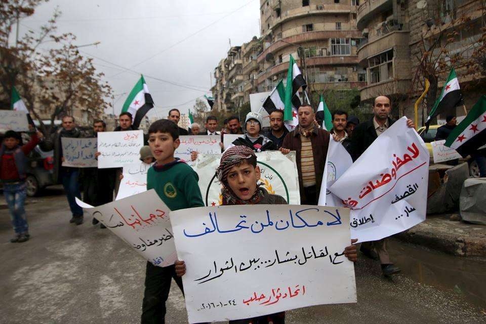 """مظاهرة رافضة للمشاركة في جنيف 3 بمدينة حلب. المصدر"""" اتحاد ثوار حلب"""