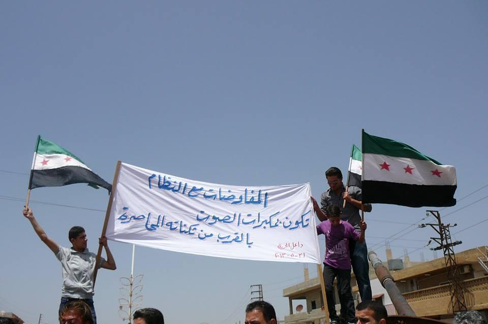 لافتة في مدينة داعل في درعا رافضة للمشاركة في جنيف3. المصدر: صفحة لاتذهبوا إلى جنيف