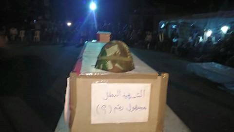 في حمص، مؤيدو النظام يعتصمون