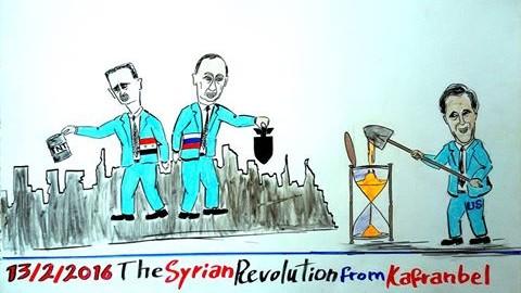 ما توقعات السوريين حول الهدنة؟
