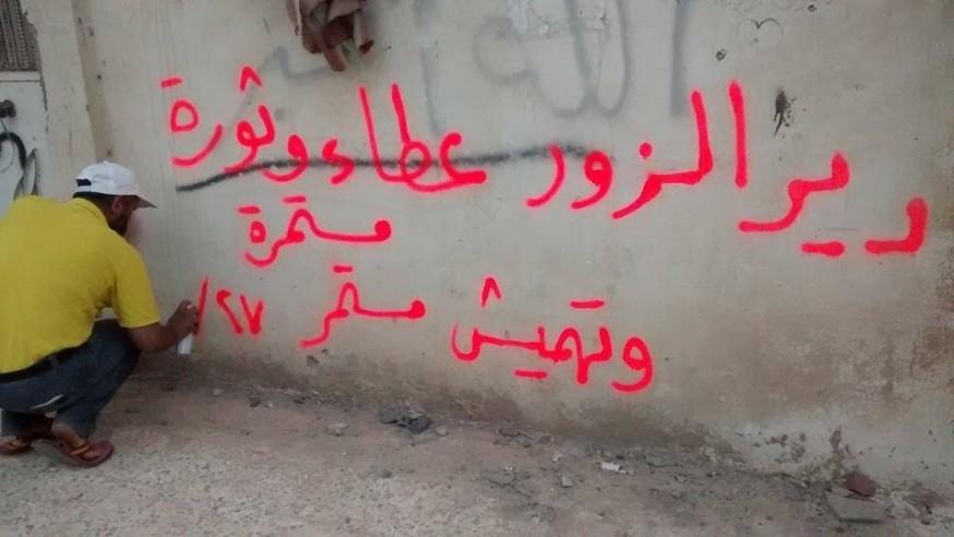 """""""دير الزور الإخبارية"""": لم نخَف من النظام أمس لنخاف من داعش اليوم"""