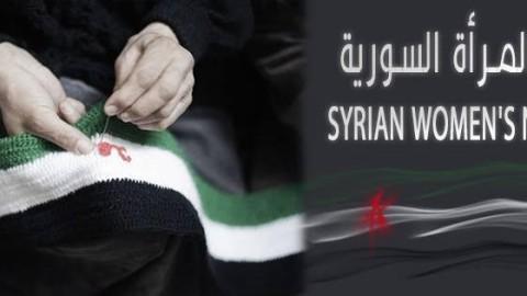 شبكة المرأة السورية
