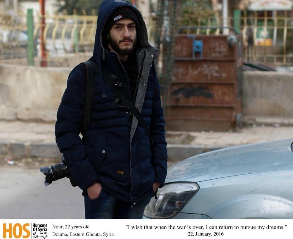 نور، المصدر: صفحة الإنسان في سورية، فيسبوك.