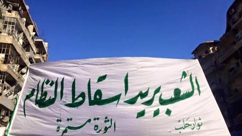 في حلب: سوريا حرَّة