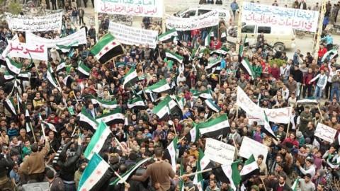 هيدروجين الحرية في إدلب