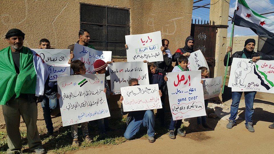 مظاهرة داريا، المصدر: المجلس المحلي لمدينة داريا، فيسبوك.