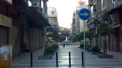عن إضراب سوق الحريقة في دمشق