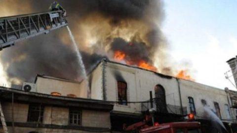 عن حريق سوق العصرونية في دمشق