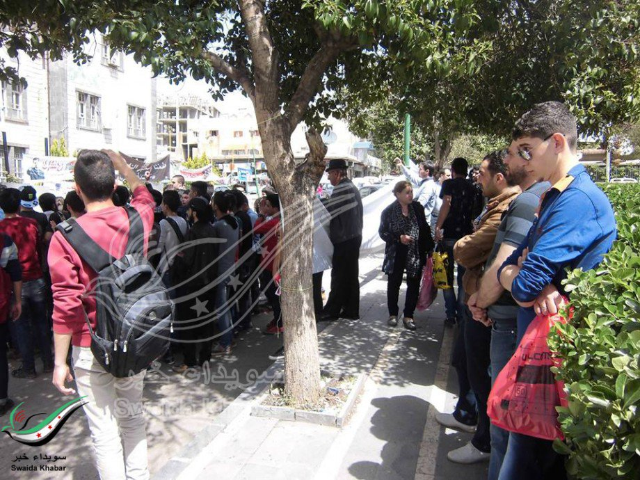 "[From the ""You've Shattered Us"" protest / Source: Sweida News website - Sweida - 7-4-2016]."