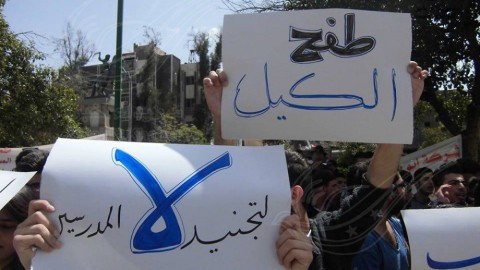 "Sweida Students: ""You've Shattered Us!"""