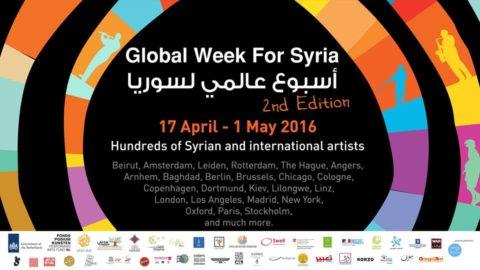 هل تحمل الموسيقى السلام لسورية؟