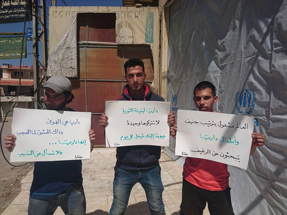 "[Other banners from the demonstration held in Madaya in solidarity with besieged Darayya. The one in the middle reads: ""Darayya is the icon of the revolution. Do not abandon it. We will give anything for it.""/Source: The Local Council of Darayya, Facebook - Madaya - 19-4-2016]."