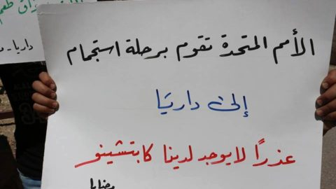 Besieged Madaya Calls For The End of Siege on Darayya