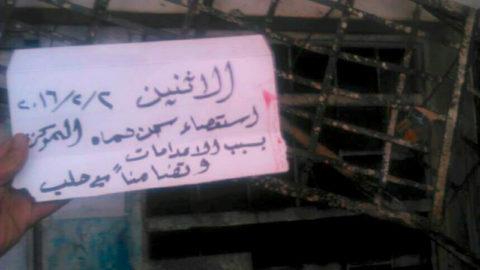 عن استعصاء سجن حماه المركزي (1)