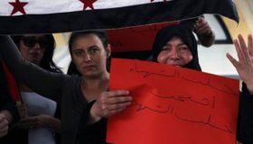 يوم الغضب لأجل حلب