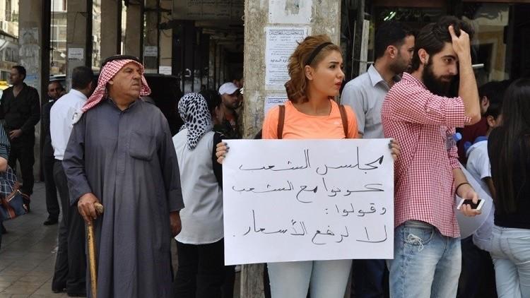 جانب من الاحتجاج، المصدر: موقع قناة العالم.