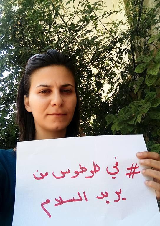 جانب من الحملة، الناشطة نغم سلمان، المصدر: صفحة الناشطة، فيسبوك.