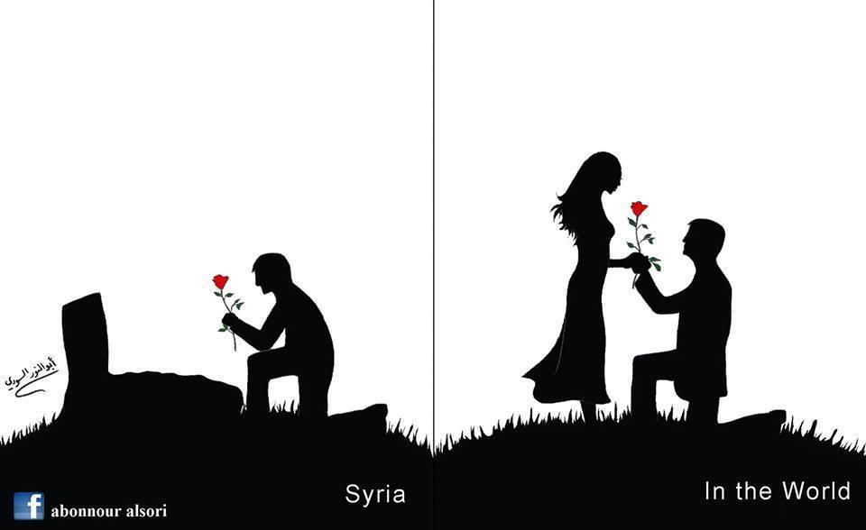 """عيد الحب في سوريا، لوحة للفنان أبو النور السوري، المصدر: فيسبوك، صفحة """"دولتي""""."""
