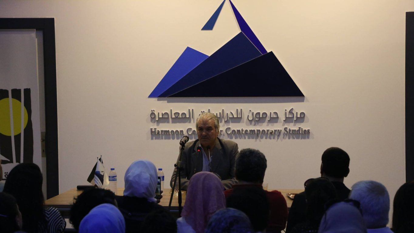 [Photo: Artist ʿAbdul-Qubtan al-Hakim introduces the Harmoon Center for Contemporary Studies (HCCC) and the Geroun News Network - HCCC - Gaziantep - Turkey - 11-8-2016 (Geroun News Network)].